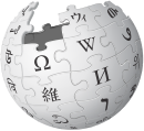 Wikipedia Now Crowd-Sourcing Article Ratings