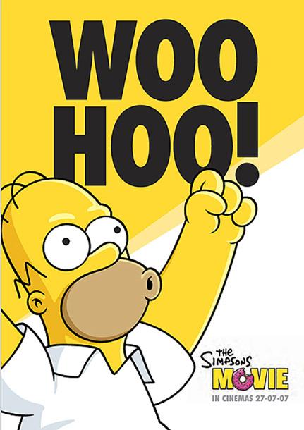 woo hoo